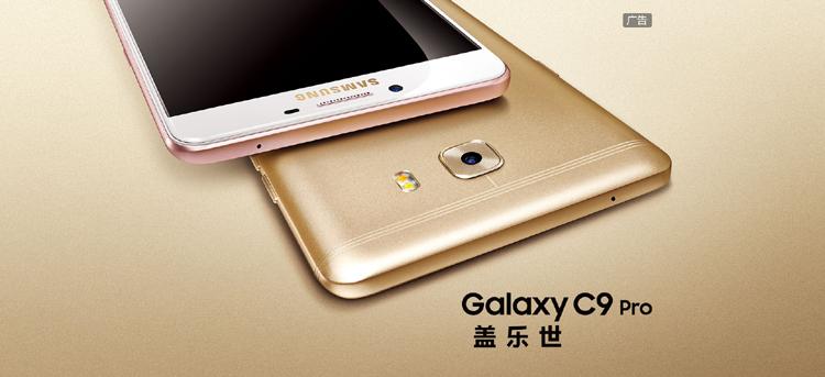 Llega el Samsung Galaxy C9 Pro, ¿6 GB de RAM para un gama media?